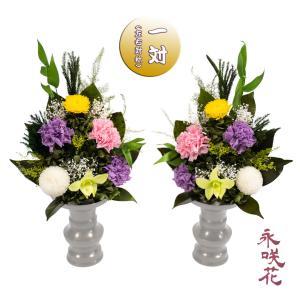 プリザーブドフラワー 仏花【一対】 永咲花 PSYH-02082 仏壇用 御供 蘭|preciousflower