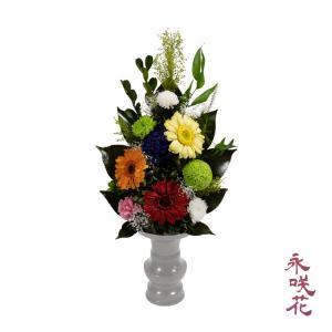 プリザーブドフラワー 仏花 永咲花 PSYH-02091 仏壇用 御供 ガーベラ|preciousflower