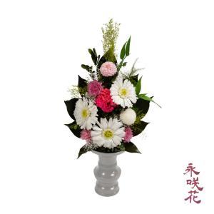 プリザーブドフラワー 仏花 永咲花 PSYH-02101 仏壇用 御供 ガーベラ|preciousflower