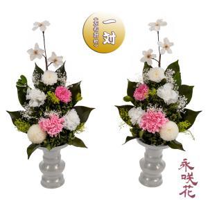 プリザーブドフラワー 仏花【一対】 永咲花 PSYH-02112 壇用 御供 桜|preciousflower