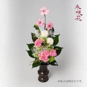プリザーブドフラワー 仏花 永咲花 PSYH-02121 仏壇用 御供 桜|preciousflower