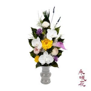 プリザーブドフラワー 仏花 永咲花 PSYH-02161 仏壇用 御供 胡蝶蘭|preciousflower