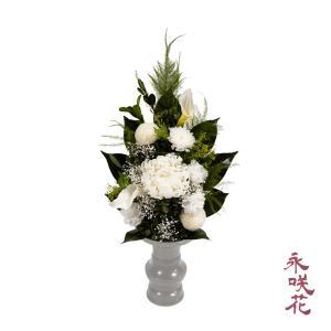 プリザーブドフラワー 仏花 永咲花 PSYH-02171 仏壇用 御供 菊|preciousflower