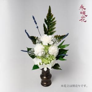プリザーブドフラワー 仏花 永咲花 PSYH-02231 仏壇用 御供 蘭|preciousflower