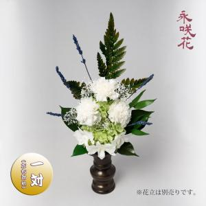 プリザーブドフラワー 仏花【一対】 永咲花 PSYH-02232 仏壇用 御供 蘭|preciousflower