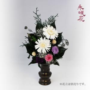プリザーブドフラワー 仏花 永咲花 PSYH-02241 仏壇用 御供 ガーベラ|preciousflower
