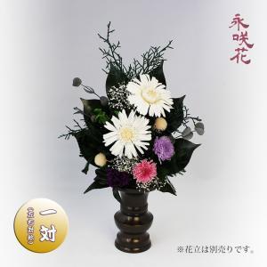 プリザーブドフラワー 仏花【一対】 永咲花 PSYH-02242 仏壇用 御供 ガーベラ|preciousflower
