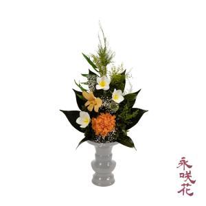 プリザーブドフラワー 仏花 永咲花 PSYH-02251 仏壇用 御供 プルメリア|preciousflower