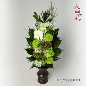 プリザーブドフラワー 仏花 永咲花 PSYH-02261 仏壇用 御供 ケイトウ|preciousflower