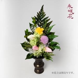 プリザーブドフラワー 仏花 永咲花 PSYH-02271 仏壇用 御供 チューリップ|preciousflower