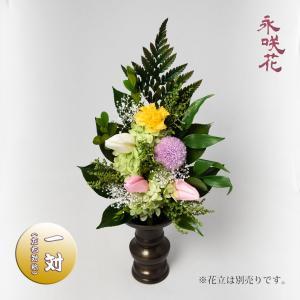 プリザーブドフラワー 仏花【一対】 永咲花 PSYH-02272 仏壇用 御供 チューリップ|preciousflower