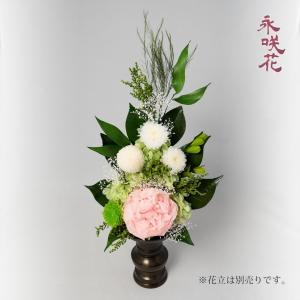 プリザーブドフラワー 仏花 永咲花 PSYH-02281 仏壇用 御供 芍薬|preciousflower