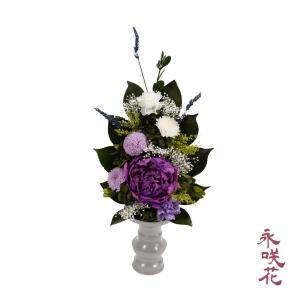 プリザーブドフラワー 仏花 永咲花 PSYH-02291 仏壇用 御供 芍薬 preciousflower