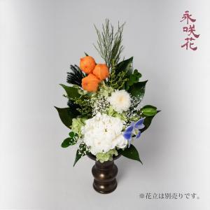 プリザーブドフラワー 仏花 永咲花 PSYH-02301 仏壇用 御供 ほおずき|preciousflower