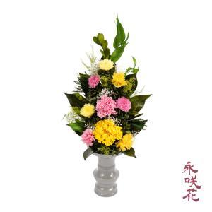 プリザーブドフラワー 仏花 永咲花 PSYH-02351  仏壇用 御供 菊