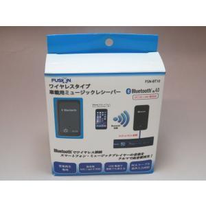 Bluetooth対応のiPhone・スマートフォン・ミュージックプレイヤーの音楽を、ワイヤレスで...