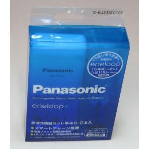 Panasonic パナソニック 単4形 eneloop エネループ 2本付 急速充電器セット スタ...