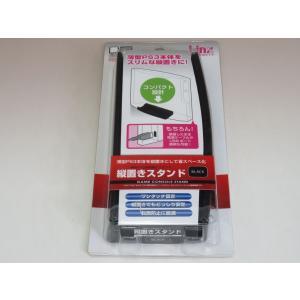 Linx PRODUCTS リンクスプロダクツ PS3(PlayStation 3)専用 縦置きスタ...