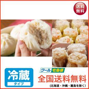551 蓬莱セット(豚まん4個 焼売10個 エビ焼売12個)