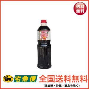 カトレア醤油1リットル(ペットボトル)