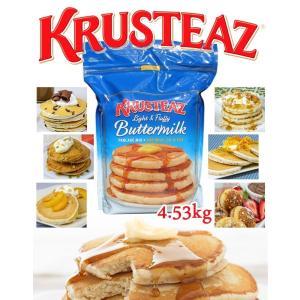 コストコ クラステーズ パンケーキ ミックス ホットケーキ 4.53kg バターミルク|preciousto|05