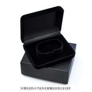 高級 ジュエリー ケース ブレスレット バンクル パワーストーン プレゼント ギフト ボックス ポイント 消化 500 1000 preciousto