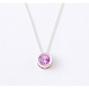 誕生石 ネックレス 9月 ピンク サファイア 0.5ct(カラット) シルバー 925 ペンダント 誕生日 プレゼント ギフト に最適|preciousto