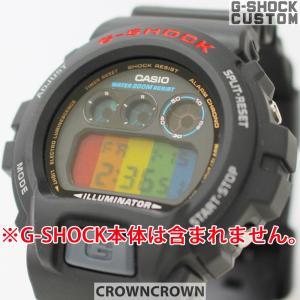 ※G-SHOCK本体は含まれません。 液晶をカスタムする商品です。  【液晶カスタム受付いたします。...