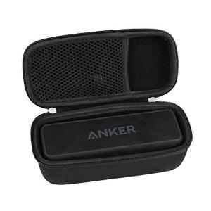 Hermitshell 専用保護収納ケース対応Anker SoundCore 2 Bluetooth...