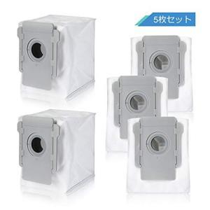 LANMU掃除機 交換用紙パック for iRobot Roomba アイロボット ルンバ 掃除機E...