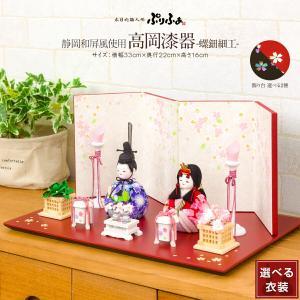 雛人形 木目込み ぷりふあ 静岡和屏風私用 高岡漆器 2019年モデル 小さく可愛く飾れるオシャレ雛人形 選べる16種類