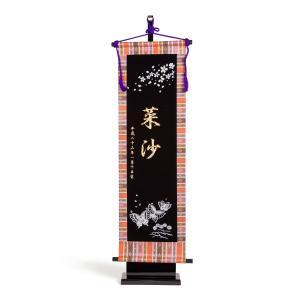 雛人形 ひな人形 コンパクト 三段飾り ホログラム 黒色 (...