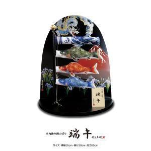 こいのぼり 室内用 おしゃれ 室内飾り鯉のぼり 端午 徳永鯉のぼり|prefer
