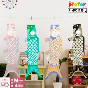 鯉のぼり 日本とヨーロッパデザイナーのコラボレーション! マ...
