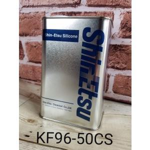 信越化学 シリコンオイル2kg  KF96-50CS-1 ワックス 1K缶が2缶 送料無料 父の日の画像