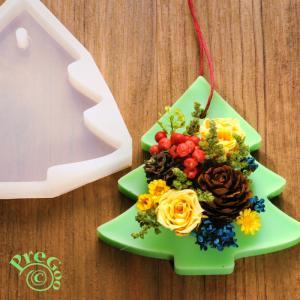 アロマ ワックス サシェ 用 シリコンモールド / クリスマス ツリー    (もみの木 モールド 型 )