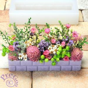 アロマ ワックス サシェ 用 シリコンモールド / 置き型 花レンガ       ( アロマストーン 石鹸型 石けん型 ソープモールド れんが プランター)