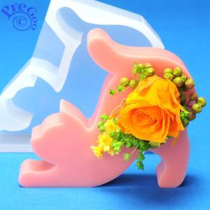 アロマ ワックス サシェ 用 シリコンモールド / 置き型 ねこネコ3       ( アロマストーン 石鹸型 石けん型 ソープモールド 猫 )