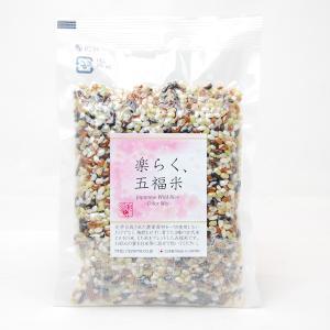 3種の古代米とかおり米、もち米をミックス熊本県天草諸島の豊かな自然と美しい海に面した地域で、自然に即...