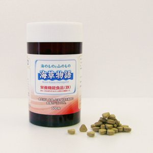 古来より海藻類や根菜類を食して来た日本人にお勧めの自然由来のミネラル補給用サプリメント 製造国: 日...