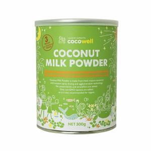 原料はココナッツとタピオカ粉末だけ。牛乳や小麦粉の代わりにいつでも便利で安心な無添加・無漂泊ココナッ...