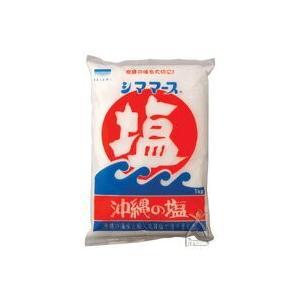 【歳末セール】青い海 沖縄の塩 シママース 1kg