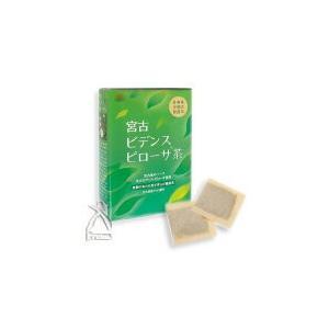 宮古ビデンス・ピローサと焙煎オオムギ・ウコンで飲みやすく味と香りを調整した健康茶です。 糖や脂肪が気...