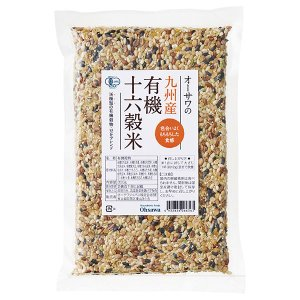 九州産有機穀物・豆100% 色合いよく、もちもちとした食感  ■九州産原料100%  ■16種類の穀...