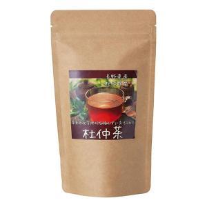 長野産農薬・化学肥料不使用杜仲葉100% ほんのり甘くまろやかな味わい ■1包でティーポット1杯分 ...