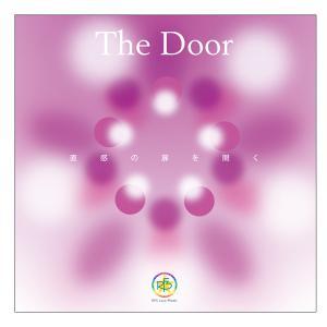 ハーモニーベル The Door 〜直感の扉を開く〜|prema