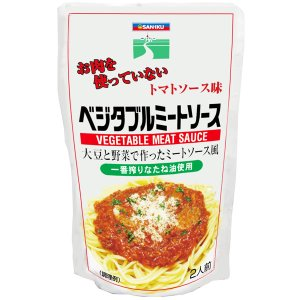肉類を一切使用していない純植物性のスパゲティソースですのでコレステロールがありません。【S】アレルゲ...