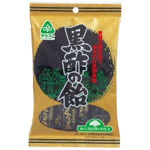 サンコー   黒酢の飴 90g
