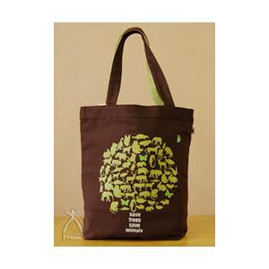 【5万円ご購入プレゼント】 キャンバスバッグ SAVE ALL LOVE ALL 【ラージ】ブラウン ※条件あり prema