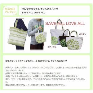 【5万円以上ご購入で有効】プレマオリジナル キャンバスバッグ SAVE ALL LOVE ALL【ハンディー】ホワイト【1回のご注文につきお一つまで】|prema|02
